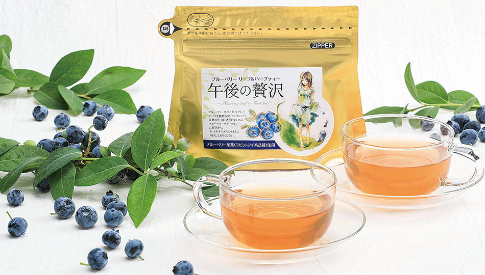 Blueberry Leaf & Herb Tea Luxury in the afternoon